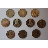 Польские короли - 10 монет, номиналом 50, 100, 500 злотых (1979г.-1989г.) - Состояние AU-XF -