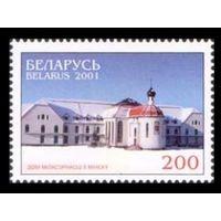 Дом милосердия (Беларусь 2001) чист