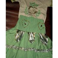 Шикарный костюм для Принцессы