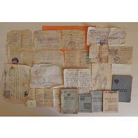 Старые документы: 1920-1940 гг. (труд. книжка, расчетные книжки, НКВД)