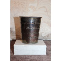 Кубок, стакан с гравировкой, в посеребрении, высота 9 см., объём 200-250 мл., клеймо, Германия.