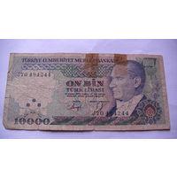 ТУРЦИЯ 10000 лир 1970 года. 70494244 распродажа