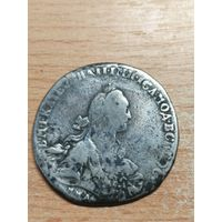1 рубль 1768 год.