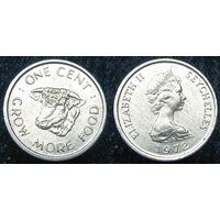 W: Сейшелы, Сейшельские острова 1 цент 1972 (250)