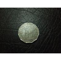 10 рупий 2009