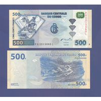 Банкнота Конго 500 франков 2002 UNC ПРЕСС добыча алмазов