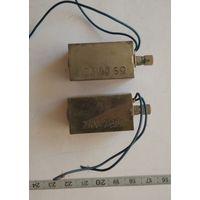 Электромагниты. 24В. 2 шт. Одним лотом.
