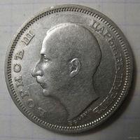 50 левов, 1930 год, Болгария.