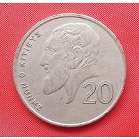 59-21 Кипр, 20 центов 1989 г.