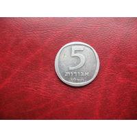 5 агорот 1977 год Израиль