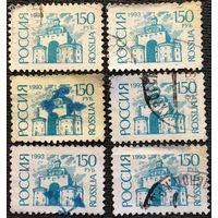 ЦІКАВІЦЬ АБМЕН! 1993, Уладзімір - Залатыя вароты, 150 руб