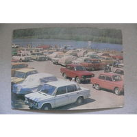 Календарик, 1991, Страхование средств транспорта.