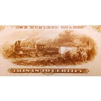Chicago & Eastern Illinois Railroad, 1880 год