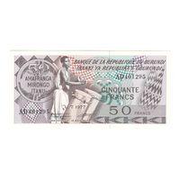 Бурунди 50 франков 1977 года. Состояние UNC! Редкая!