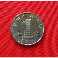 22-01 Китай, 1 джао 2011 г.