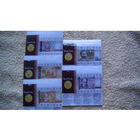 Обёртки от шоколадок с армянскими деньгами. 5 шт. распродажа