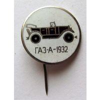 ГАЗ-А-1932