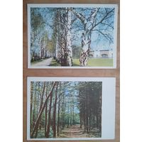 "2 открытки из набора ""Минск"". 1967 г. Чистые. Цена за 1"