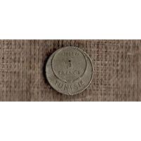 Тунис Французский 5 франков 1954 / /(МР)