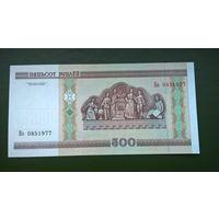 500 рублей  серия Но (aUNC)