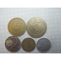 Пять монет/10 с рубля!