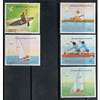 Экваториальная Гвинея /1979/ XXII Олимпийские Игры - 1980 / Таллинн / Водные Виды Спорта /  5 Марок