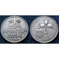 W: Израиль, 1 лира 1969, Краузе КМ#47.1 (323)