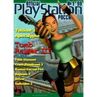 Журналы Official playstation magazine Russia