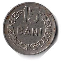 Румыния. 15 бань. 1966 г.