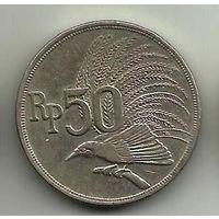 РЕСПУБЛИКА ИНДОНЕЗИЯ. 50 РУПИЙ 1971. ФАУНА. ПТИЦА