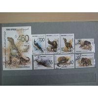 Марки - фауна, Йемен, динозавры, блок и 7 марок