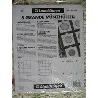 Листы GRANDE Leuchtturm(Германия), упаковка (5листов+5прокладок), на 100 монет в холдерах 50*50мм