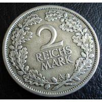 Германия. Веймар. 2 марки 1925 г. (А)