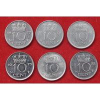 Нидерланды 10 центов. Цена за монету. Список внизу.