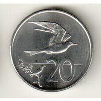 Острова Кука 20 цент 2015