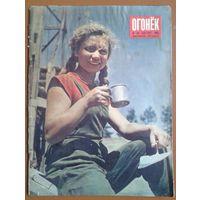 "Журнал ""Огонек"" #34 1959 г"