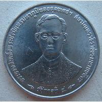 Таиланд 10 сатанг 1996 г. 50 лет правления Короля Рамы IX
