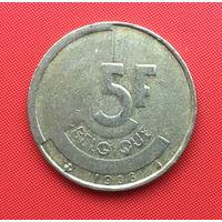 Бельгия, 5 франков 1986 г. Французский тип. Распродажа!
