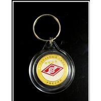 Брелок с цветной монетой 10 рублей 2016 года ФК Спартак