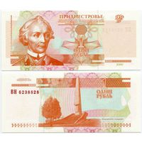 Приднестровье. 1 рубль (образца 2000 года, P34, UNC) [серия ВН]