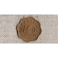 Шри Ланка Цейлон 10 центов 1951 //(GB)/
