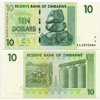 Зимбабве. 10 долларов (образца 2007 года, P67, UNC)