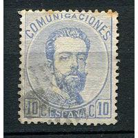 Испания (Королевство) - 1873 - Король Амадей I 10С - [Mi.122a] - 1 марка. Гашеная.  (Лот 110o)