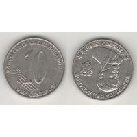 Эквадор km106 10 центаво 2000 год (f09)