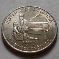 25 центов, квотер США, округ Колумбия, P