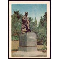 1959 год Ялта Памятник Чехову