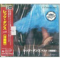 2CD Various -  Let's Dance Best (1997)