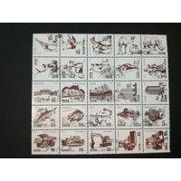 Корея 1995. Малый лист марок. 5 полных серий.