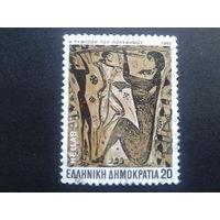 Греция 1983 стандарт Одиссей