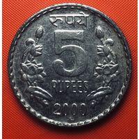 25-13 Индия, 5 рупий 2000 г. (ММД - Москва)
